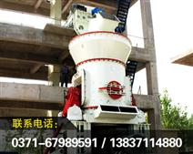粉煤灰磨细加工工艺及设备 粉石灰石机 黎明重工磨粉机