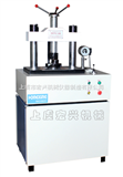 HXYYJ-60压片机|试验用压片机|全自动压片机