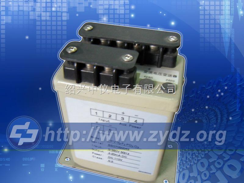 技术条件   引用标准:GB/T 13850-1998(IEC688-1992)   准确度等级:0.2%   长期稳定度:≤±0.2%/年,无累计误差   温度影响:≤100ppm/   响应时间:<400ms   输出纹波:<0.4% (峰-峰值)   输入功耗:电流<0.2VA,电压<0.1VA   工作频率:标称频率±10%   输出负载:电流输出额定10V压降,最大15V压降(可选)        电压输出额定2mA 最大,5mA输出   输出负载影响:<