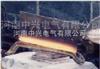 供应圆钢锻造加热设备<品质zui高>高频加热炉*ZX