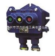 BZA10矿用隔爆型控制按扭