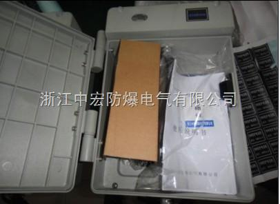 bhdt型煤矿电话防爆接线盒使用条件:     1, 海拔高度不超过1000米.