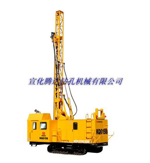 KQG150Y潜孔钻机履带式高风压潜孔钻机