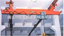 供应日照LX型悬挂起重机报价|LX型悬挂起重机型号|订制LX