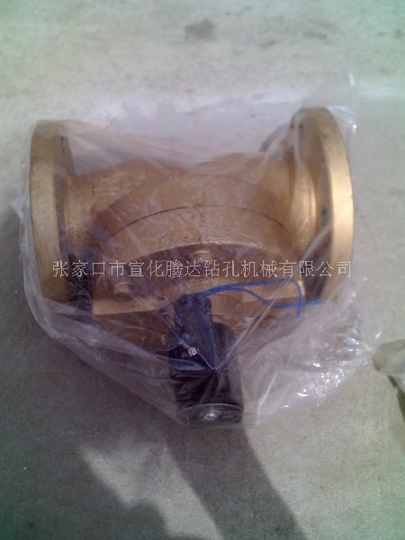 KQG150Y潜孔钻机配件2寸高压电磁阀