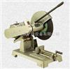 J3G-400砂轮切割机