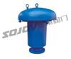 呼吸阀:液压安全阀,储罐安全阀