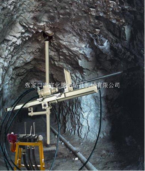 井下立柱式潜孔钻机QZJ100B-J潜孔钻机