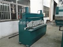 供应通快QC11K8x2500液压闸式数控剪板机
