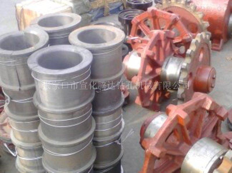 黑龙江黑河KQG150Y潜孔钻机配件全套配件