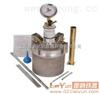 上海雷韵供应-LA-316精密混凝土含气量仪(仿美)-其它混凝土试验仪器设备