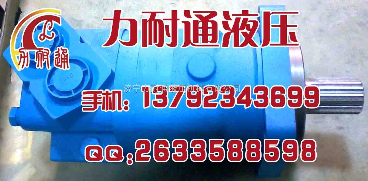 摆线液压马达结构-济宁力耐通液压机械有限公司