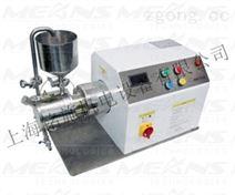 实验型卧式砂磨机,微米级砂磨机