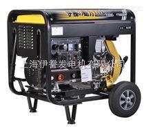 焊接設備【手推式190A柴油發電電焊機】YT6800EW