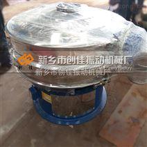 PVC树脂粒粉专用XZS型旋振筛