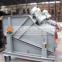 建材行业专用ZSG型重型振动筛