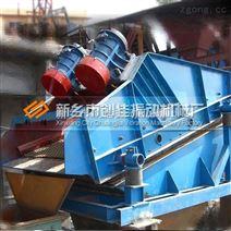 化工行业专用ZSG型重型振动筛