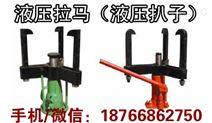 甘肃临夏DYZ液压拔轮器价格 三爪拉马型号 20吨油压拉马 液压轴承起拔器