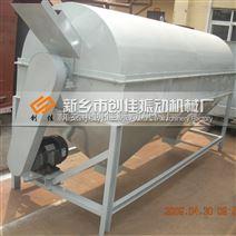 煤炭行業專用GTS型滾筒篩分機