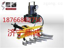 福建三明2寸3寸4寸6寸电动液压弯管机 轻便实用钢管折弯机