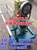 全国热销可精确定位钢管冲孔机 铁管圆管冲弧机 电动不锈钢冲孔机