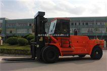 供应华南重工内燃重型大吨位30吨叉车厂家32吨叉车配置35吨叉车价格36吨集装箱叉车