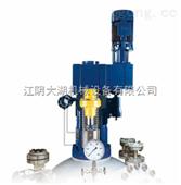 用于大宗化学品的反应器搅拌机 - EKATO HWL