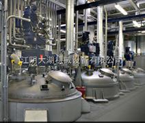 Ekato 應用于特種化學品的反應攪拌器