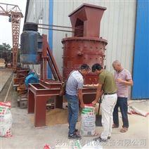 对于各类碎石机设备加工部件的更换