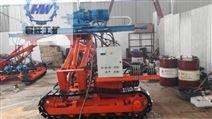 HW-230L履带式钻机厂家现货热销