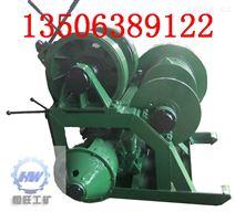 SPJ-300型水文工程钻机 磨盘钻机