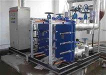 冬季供暖专用换热器
