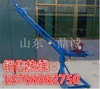 陕西商洛室外全角型吊运机 电动起重葫芦 家用起吊机 小型起重机